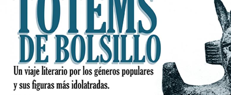 TÓTEMS DE BOLSILLO EN LA 1 DE MOYANO